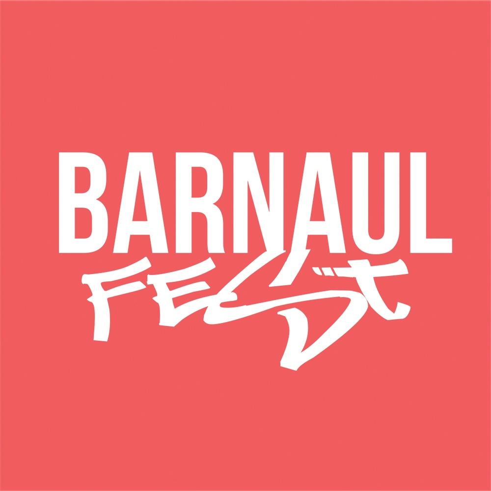 Афиша Барнаул BARNAUL FEST 2020