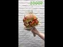 «Аппетитный бургер» для любимого папочки в Юбилей🥰🍔 2000₽