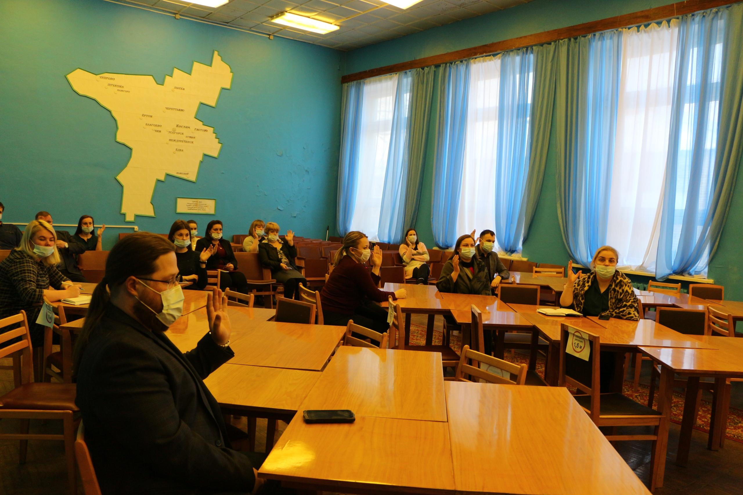 В администрации района прошли публичные слушания по внесению изменений в Устав района