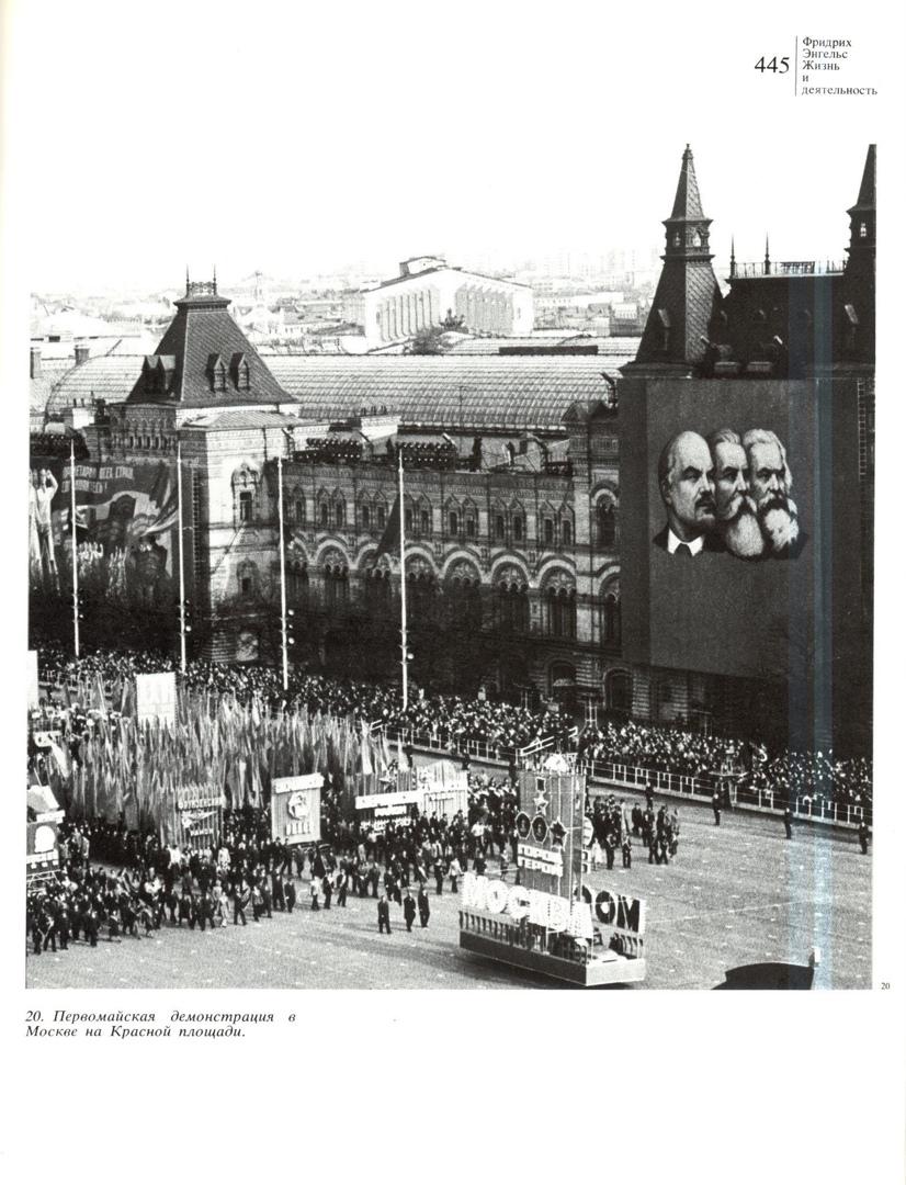«Солдат революции», или Человек, изменивший ход истории., изображение №6