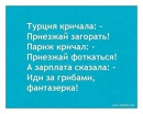 Решидов Хусейн   Грозный   35