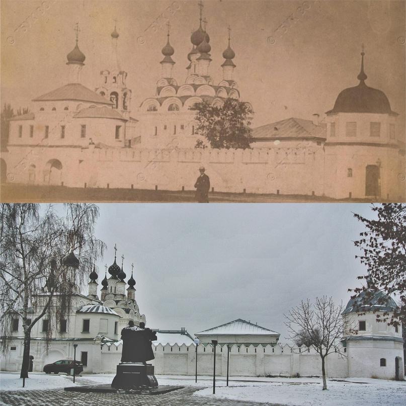 1890-е / 2020 гг. (Фото ДО Добрынкин Н.Г.)