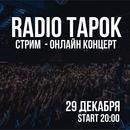 Абрамов Олег | Москва | 0