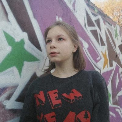 Александра Тихомирова