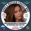 Анна Калуцкова