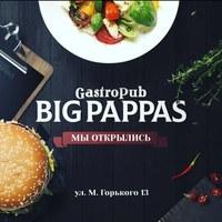 BigPappas