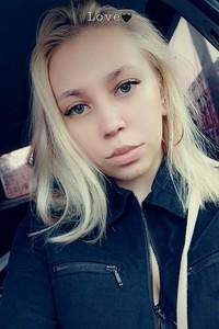 Анастасия Вихрова