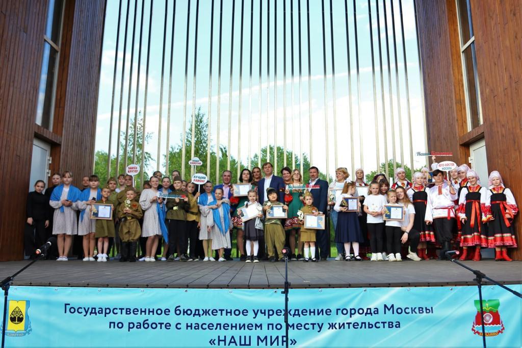 В Капотне состоялся фестиваль самодеятельного творчества «Музыка Победы»  Фото: Елена Шилина