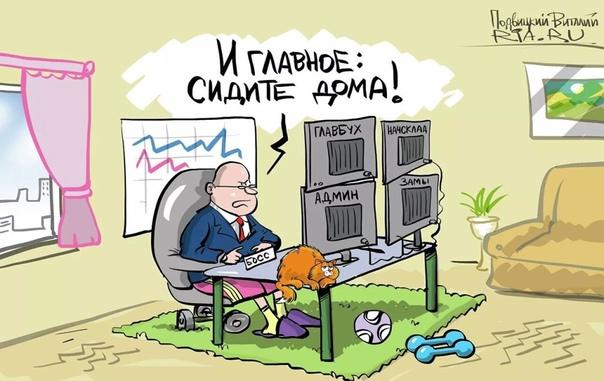 Ждите нерабочую неделю!В России предлагается объяв...