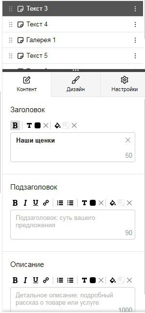 Турбо-страницы Яндекса: пошаговое руководство, изображение №35