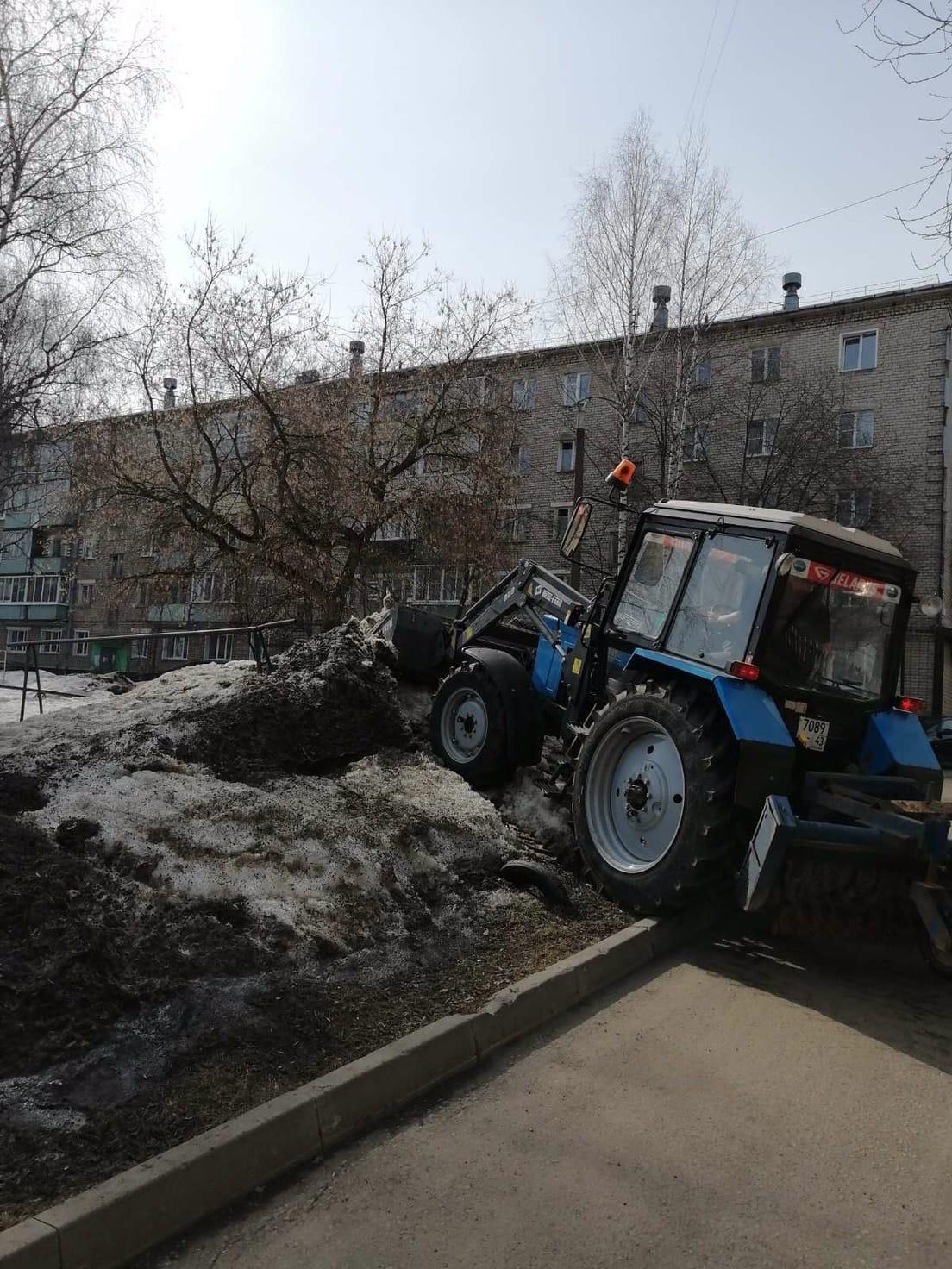 Улица Лепсе дом 38 , улица Кольцова