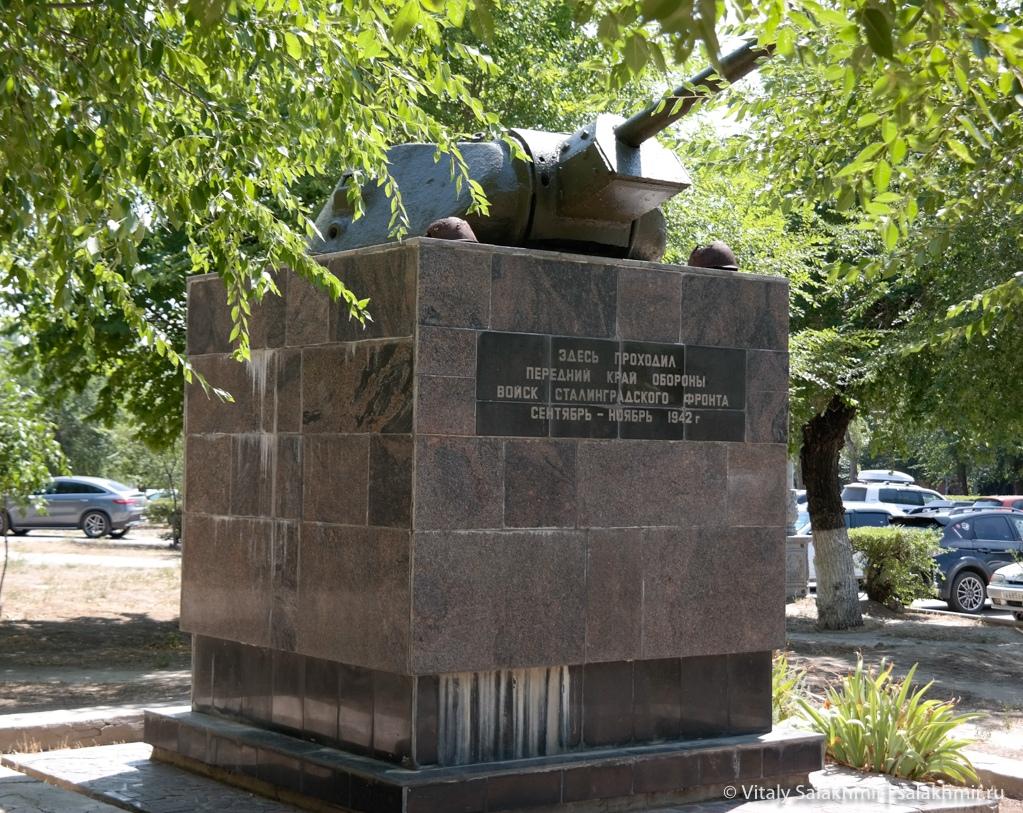 Памятник край обороны города Волгоград