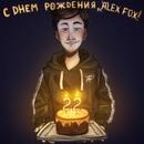 Быстриченко Александр   Калининград   6