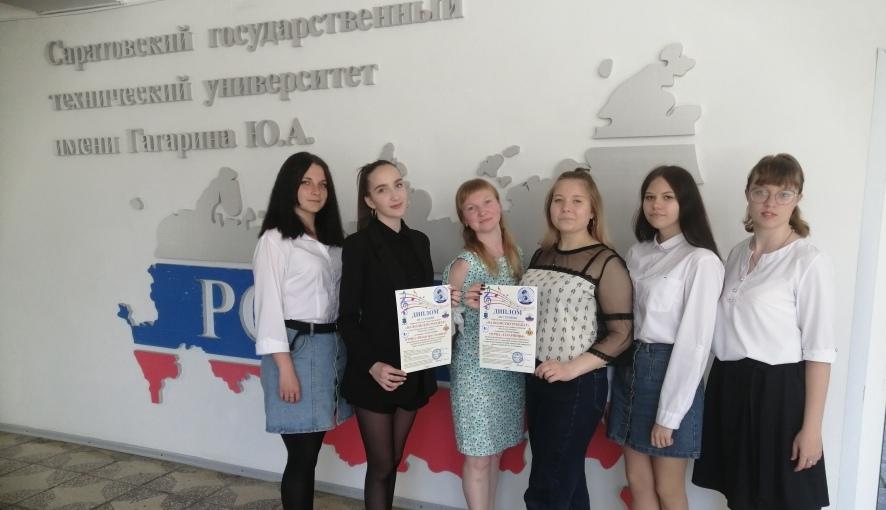 Студенты Петровского политеха - призёры областного конкурса