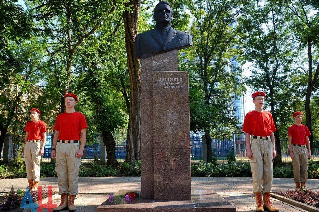 По страницам истории города: 101 год со дня рождения Владимира Дегтярёва
