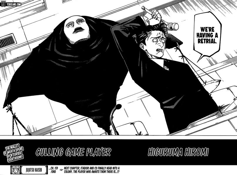 Jujutsu Kaisen Chapter 159, image №18