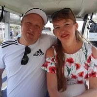 Фотография страницы Ольги Маяковой ВКонтакте