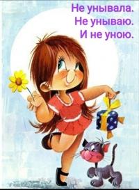 Марина Михалева