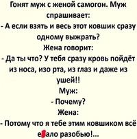 Вадим Васильев фото №9