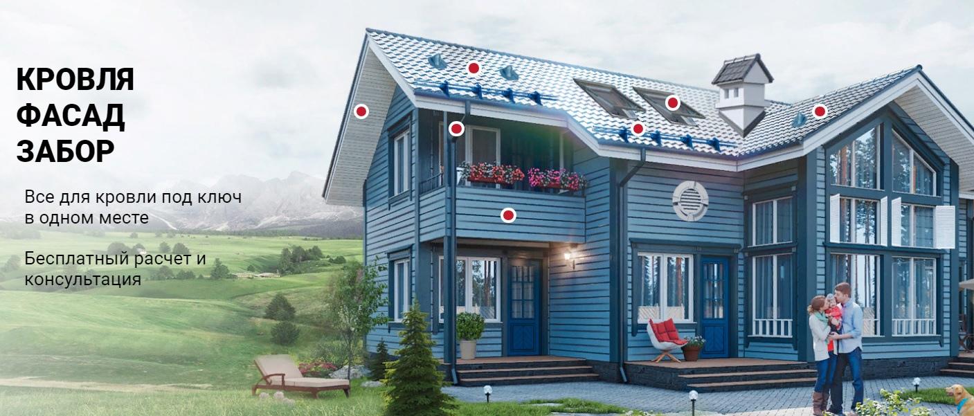 Цена металлочерепицы для крыши в Нижнем Новгороде