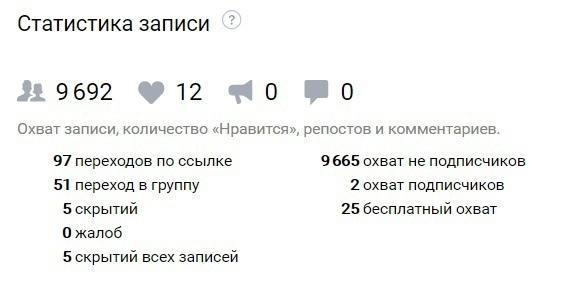 291 заявка по 141₽ для праздников в батутном центре., изображение №20