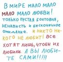 Рыжова Евгения | Новосибирск | 5