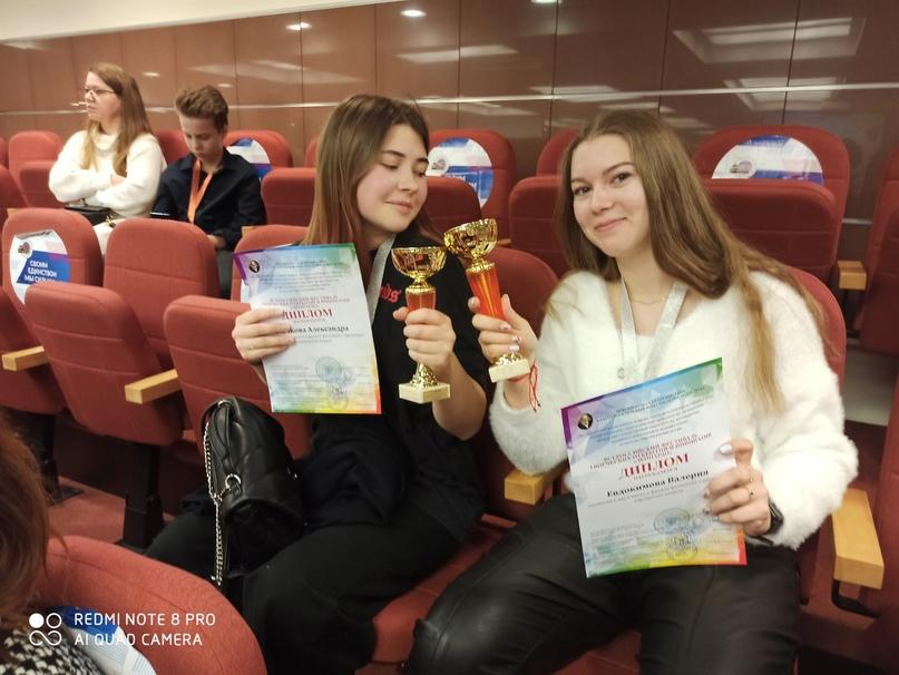 Учащиеся ЦРСКД БФУ им. И. Канта стали стали лауреатами конкурса «Леонардо-2021», изображение №3