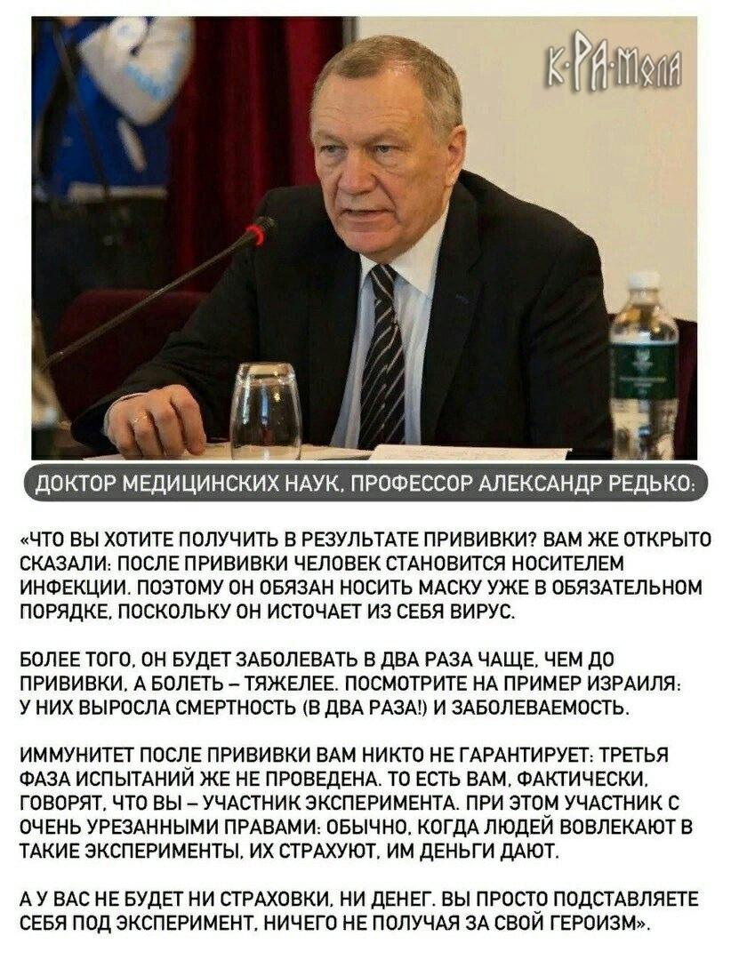 Секта СВИДЕТЕЛЕЙ КОРОНАВИРУСА 63291