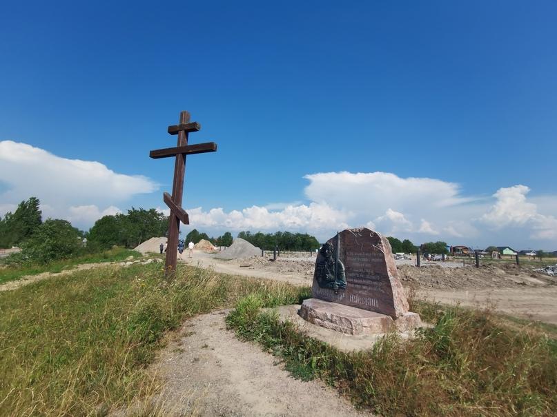 Место стоянки дружины святого благоверного князя Александра Невского