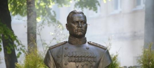 Замминистра обороны Дмитрий Булгаков принял участие в открытии бюста генералу армии Андрею Хрулёву