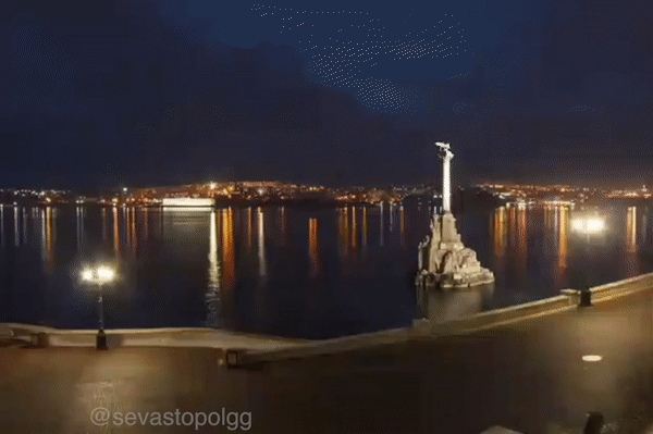 Спокойной ночи, Севастополь! ????✨