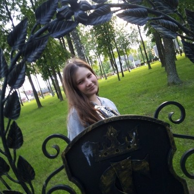 Ксения Наркун