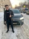 Кириллов Андрей | Москва | 32