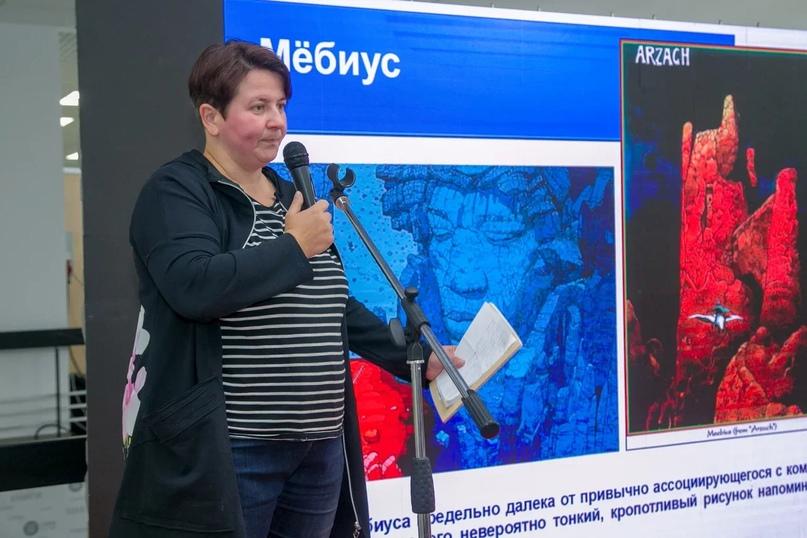 «Комикс – не литература»: творческая встреча с Мариной Назимко, изображение №1