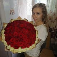 ВалерияКовальчук
