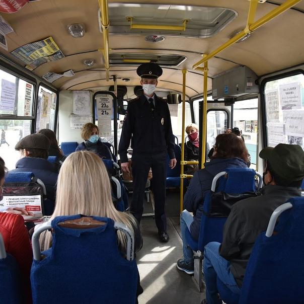 ⚠ В Белгороде водители маршруток смогут начинать движение только, когда все пассажиры будут в масках... [читать продолжение]