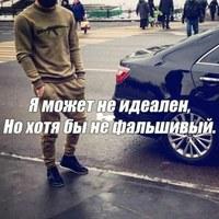 Денис Тула