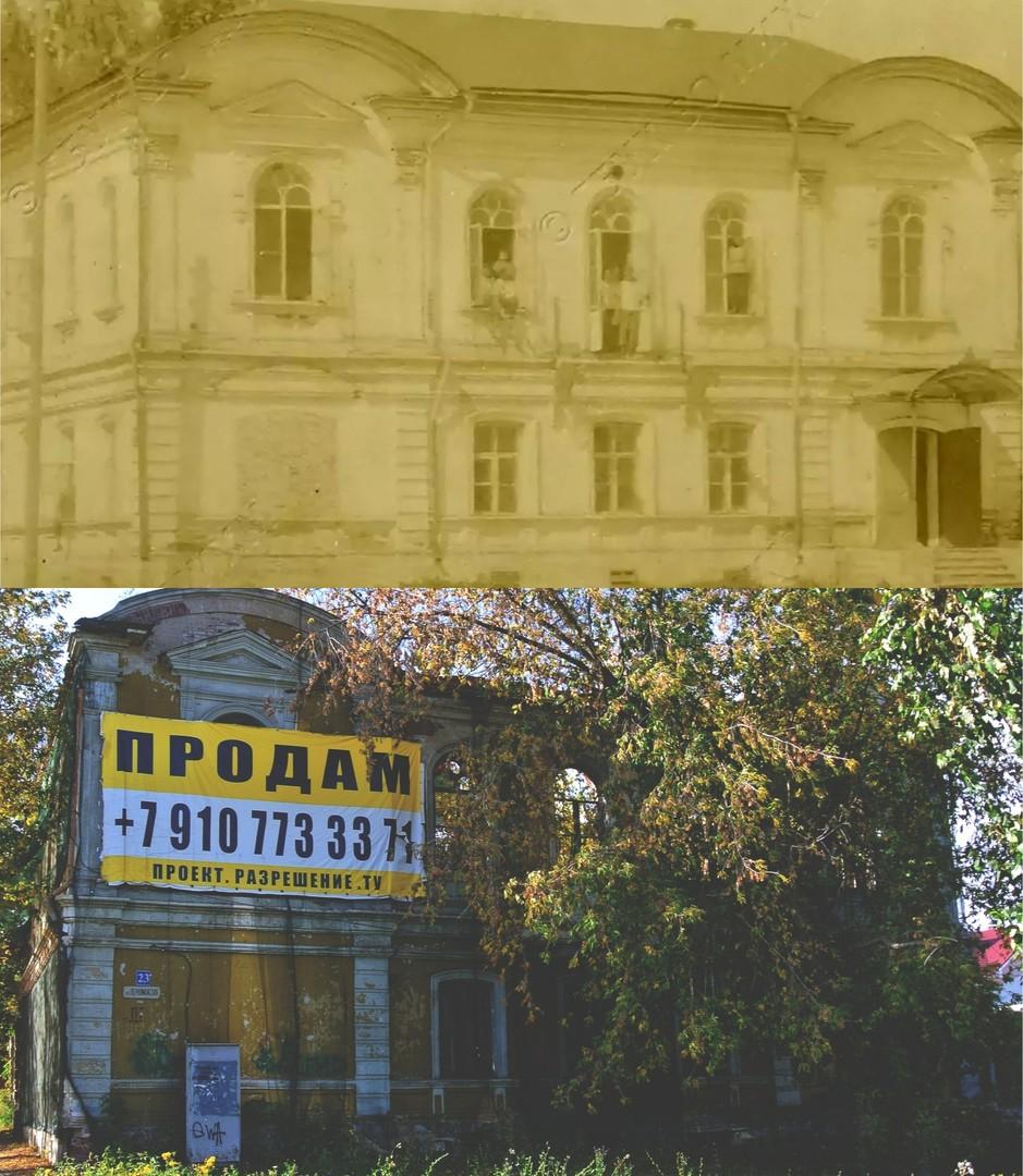 Дом пионеров год не известен / 2020 г.