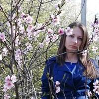 Валерия Евсеева