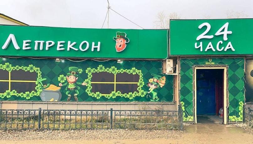 Еще один магазин Якутска закрыли за нелегальную торговлю алкоголем. Предпринимат...