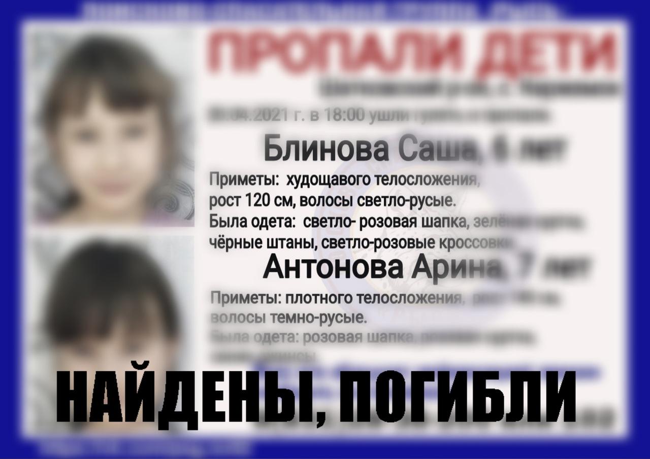Блинова Саша, 6 лет, Антонова Арина, 7 лет. Шатковский р-он, с. Кержемок