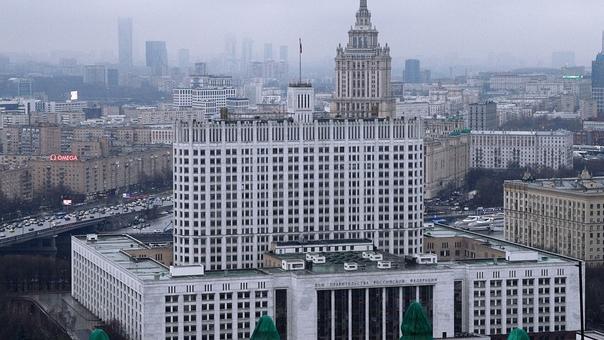 #вСтранеПравительство поддержало законопроект о по...