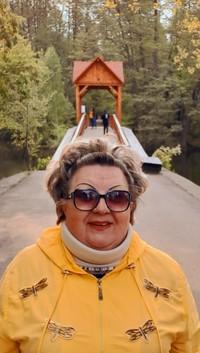Величко Галина