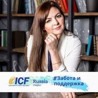 Фотография Марии Поповой