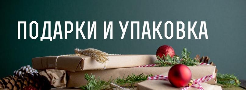 Новый год без нервов и отходов, изображение №2