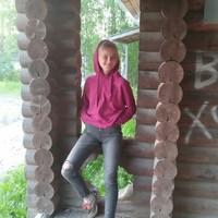 Гридина Алина