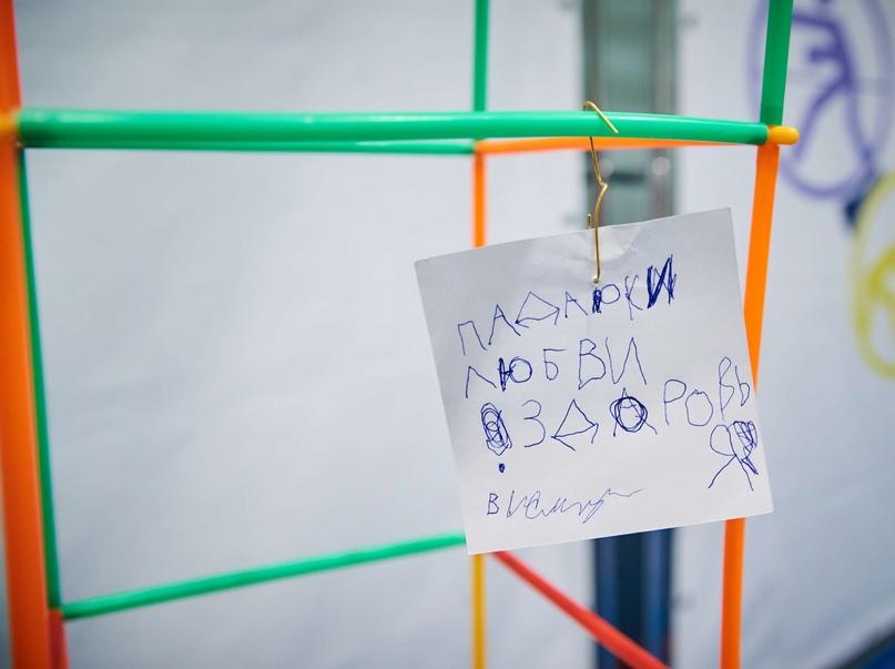 Конструктория в Тюмени 17.11.2019 10:00 - 13:00 - 12