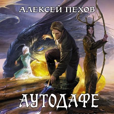 фото из альбома Дмитрия Лимонова №10