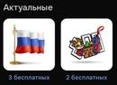 Юлдашев Рамзи   Нефтекамск   6