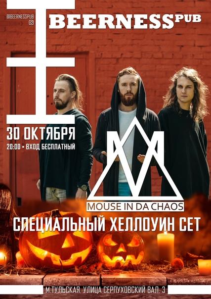 Николай Помогаев: 30.10.2020 - 20.00 вход халява